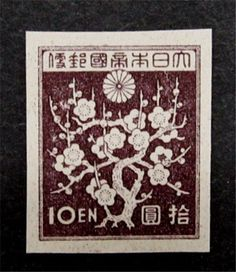 nystamps Japan Stamp # 361 Mint NH (want)