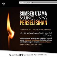 Reminder Quotes, Self Reminder, Ispirational Quotes, Life Quotes, Islamic Inspirational Quotes, Islamic Quotes, Religion Quotes, Islamic World, Quotes Indonesia