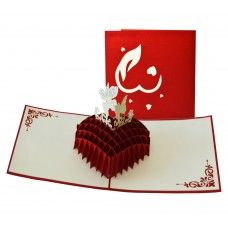 Make your function even more delicious now by ordering online the most exotic cake in Dubai at the most affordable prices in varied sizes and flavors. Check out the collection at our website today. Cakes In Dubai, Chocolate Delivery, Birthday Packages, Message Card, Heart Shapes, Exotic, Balloons, Make It Yourself, Chocolates