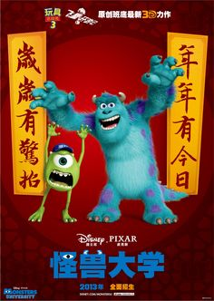 Pixar Post - For The Latest Pixar News: Three New Monsters University Posters