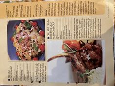 Bbq Lamb, Feta, Side Dishes, Greece, Grilling, Greece Country, Side Dish