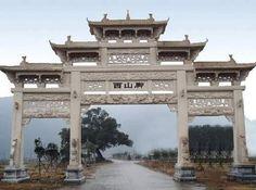 stone arch guiyang - Google Search Guiyang, Gazebo, Outdoor Structures, Stone, Google Search, Kiosk, Rock, Deck Gazebo, Rocks