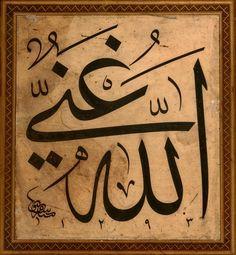 """@galeri.kalem.guzeli: """"Celi Sülüs istif, Hattat Şefik bey,"""" Allahu Ganiyyün , Allah Zengindir """" Hicri 1293, özel koleksiyon"""""""