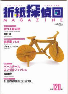 Paper Crafts Origami, Oragami, Origami Books, Make It Simple, Arts And Crafts, Magazine, Handmade, Angel Fish, Future