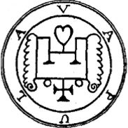 The Goetia: The Lesser Key of Solomon the King (page Baphomet, Magick, Witchcraft, Angelic Symbols, Night Gallery, Occult Symbols, Ange Demon, Star Magic, Angels And Demons