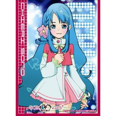 Chara Sleeve Collection AKB0048(Chieri Sono)