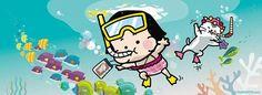 Mobiles, Cute Cartoon Characters, Fictional Characters, Gifs, Cover Pics, Little Girls, Snoopy, Teddy Bear, Kawaii