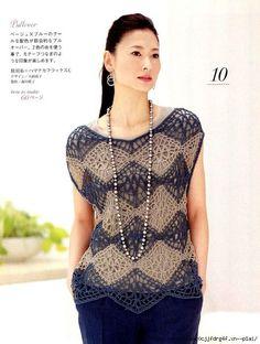 Fabulous Crochet a Little Black Crochet Dress Ideas. Georgeous Crochet a Little Black Crochet Dress Ideas. Crochet Woman, Love Crochet, Beautiful Crochet, Knit Crochet, Crochet Tops, Crochet Stitch, Knooking, Cute Summer Tops, Japanese Crochet