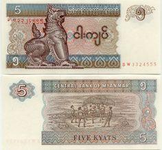 Myanmar Currency Gallery - 5 Kyats (1997)