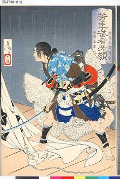 Tsukioka Yoshitoshi: Soga Brothers - Yoshitoshi Musha Burui - Artelino - Ukiyo-e Search Japanese Oni, Traditional Japanese Art, Traditional Paintings, Japanese Culture, Oni Art, Kung Fu Martial Arts, Samurai Artwork, Japan Painting, Art Cart