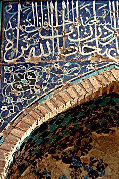 Zeynel Bey Türbesi çini kitabesi.. / Zeynel Bey Tomb ceramic inscription.. Hasankeyf, Batman
