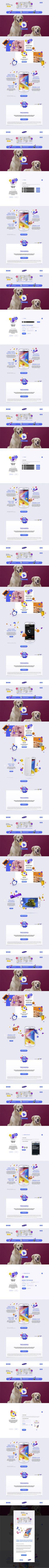 brasilian samsung campaign http://www.iniciativa2por1.com.br