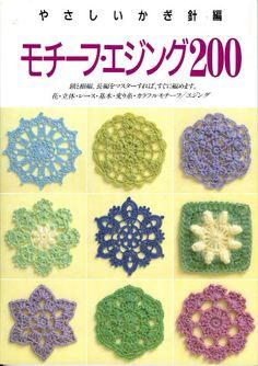 钩编200 Crochet Patterns Book Motifs Edgings - 倩 - Picasa Web Albums