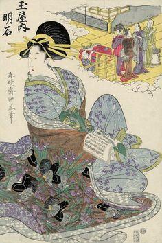 Akashi of the Tamaya. Ukiyo-e woodblock print, early 19th century, Japan, by artist Hishikawa Ryukoku