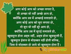 life rule hindi quotes tag