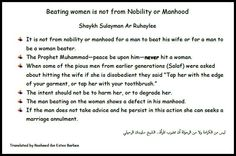 Beating women is not from Nobility or Manhood #domesticviolence