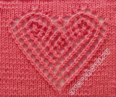 knit heart lace stitch pattern