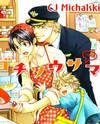 Read Yaoi Manga Page 2 order by comment_count Manga Books, Manga To Read, Cute Little Boys, Pretty Boys, Manhwa, Best Authors, Manga Couple, Boy Models, Otaku Issues