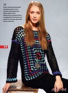 Granny square sweater with diagrams: