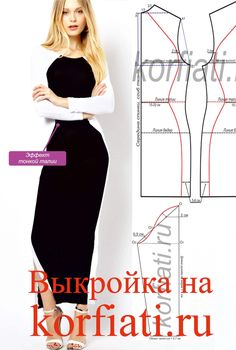 Tremendous Sewing Make Your Own Clothes Ideas. Prodigious Sewing Make Your Own Clothes Ideas. Diy Clothing, Sewing Clothes, Clothing Patterns, Sewing Coat, Dress Sewing, Dress Making Patterns, Easy Sewing Patterns, Skirt Patterns, Coat Patterns