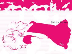 Akira Ebihara Artworks