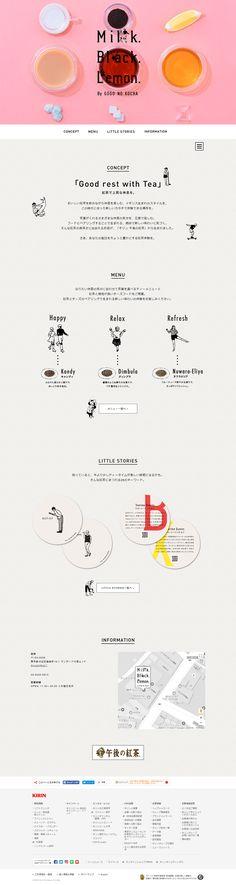 ピンク(桃色)系を利用してデザインされた「かわいい系」のLPデザイン。ファーストビューのキャッチコピーは「Milk. Black. Lemon.」 Website Layout, Web Layout, Layout Design, Pub Design, Site Design, Ui Web, Web Inspiration, Editorial Layout, Magazine Design