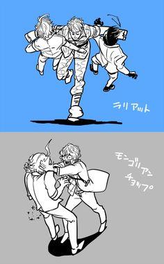 ミート (@ochatowine) さんの漫画   23作目   ツイコミ(仮) Anime Stars, Rap Battle, Manga Characters, My Favorite Image, Drawing Poses, Fujoshi, Art Reference, Fan Art, Memes