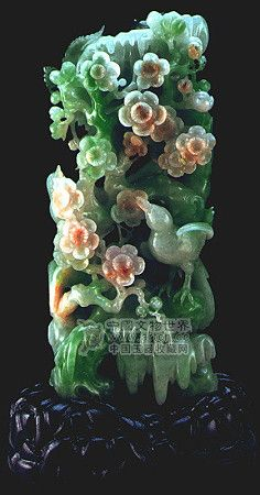 Two-tone Jade Floral Garden Minerals And Gemstones, Rocks And Minerals, Le Jade, Imperial Jade, Antique Jade, Jade Jewelry, Rocks And Gems, Stone Carving, Schmuck Design