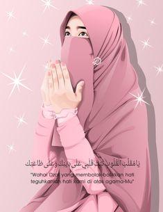 Hijab #niqob #vectorart Cute Muslim Couples, Muslim Girls, Muslim Women, Muslim Images, Muslim Pictures, Best Facebook Profile Picture, Hijab Drawing, Islam Marriage, Stylish Hijab