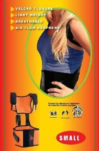 Rectifying Shoulder Brace Large by Mighty Grip. Save 9 Off!. $59.00. Corrects Posture. Light weight. Keeps shoulders straight. A light weight posture correcting support for children.