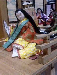Heian Era, Heian Period, Disney Characters, Fictional Characters, Aurora Sleeping Beauty, Japanese, History, Disney Princess, Historia