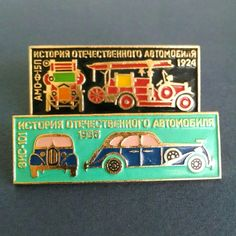 Beautiful badge - History of domestic car, Automobile - Vintage pin badge USSR - Car badges by RarityFromUSSR on Etsy