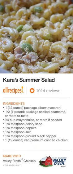 """Kara's Summer Salad