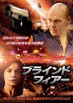 ブラインド・フィアー [DVD] ワーナーホームビデオ http://www.amazon.co.jp/dp/B00PN4J5J0/ref=cm_sw_r_pi_dp_sseYvb0KBTC6K