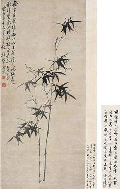 "ZHENG XIE (1693~1765)INK BAMBOO Ink on paper, hanging scroll Dated 1754 142×64.5cm 鄭 燮(1693~1765) 墨竹 水墨紙本 立軸 1754年作 款識:無多片葉壙雨,一兩三杆澹澹風。總是一團清貴氣,他時移植玉堂東。乾隆甲戌為靈匯老長兄老先生教,板橋弟鄭燮。 鈐印:鄭燮之印(白) 濰夷長(白) 徐邦達邊跋:板橋道人墨竹存世劇多贗本,如譚子猷輩亦偽作大略十得四五,然乏清剛之氣,豈能如此兩竿之峭逸有致耶。友人攜示真跡為題之,徐邦達。鈐印:徐邦達印(白) 鄭燮,字克柔,號板橋、板橋居士、板橋道人、板橋老人等,江蘇興化人。乾隆元年進士,歷任山東範縣、濰縣知事。工善詩、詞,以詩、書、畫""三絕""著稱於世。書法以隸篆參入行楷,自稱""六分半書"",人稱其""亂石鋪街""體。寫意蘭竹,水墨淋漓,趣在法外。"
