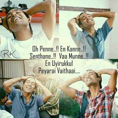 oh penne! Movie Love Quotes, Best Love Quotes, Film Quotes, Tamil Songs Lyrics, Song Lyric Quotes, How To Express Feelings, In My Feelings, Tamil Love Quotes, Quotes