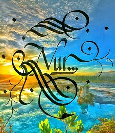 Caligraphy, Islamic Art, Art History, Allah, Tatoos, Letters, Drawings, Creative, Painting