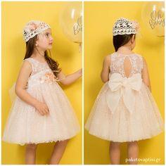 Βαπτιστικό Φόρεμα Σομόν Mi Chiamo K4289Σ Girls Dresses, Flower Girl Dresses, Christening, Girl Outfits, Wedding Dresses, Clothes, Fashion, Dresses Of Girls, Baby Clothes Girl