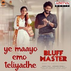 love today songs free download naa songs