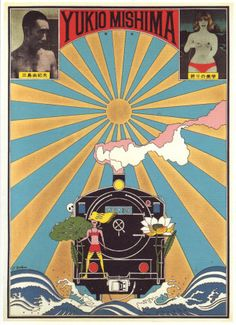 the aesthetic of the end Tadanori Yokoo poster illustration vintage retro poster art graphic design Posters Vintage, Retro Poster, Cover Design, Design Art, Design Ideas, Logo Label, Graphic Illustration, Graphic Art, Tadanori Yokoo