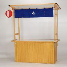 Japanese Restaurant Interior, Restaurant Design, Kiosk Design, Booth Design, Opening A Cafe, Food Cart Design, Meals On Wheels, Food Stall, Market Stalls