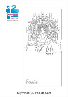 Sky Wheel 3D Pop UP Card/ kirigami pattern