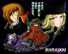 Awesome Galaxy Express 999 movie poster