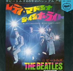 Lady Madonna / The Beatles