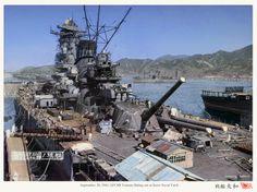 戦艦大和。艦艇写真のデジタル着彩3