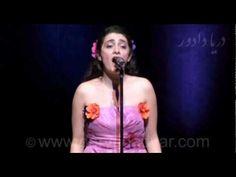 Soltane Ghalbhaa - Darya Dadvar