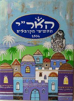 Оригинални кабала бижута  с печат за автентичност от бутик ХаАри, Израел. Великият кабалист Раби Исак Лориа, по известен като ХаАри . Original kabbalah jewelry from Israel by Haari Handcrafted jewelry. HaAri  is one of the greatest minds in the world of the kabbalah. Comic Books, Comics, Cover, Jewelry, Art, Art Background, Jewlery, Jewerly, Schmuck