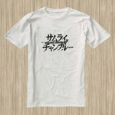 Samurai Champloo 01B4 #SamuraiChamploo #Anime #Tshirt