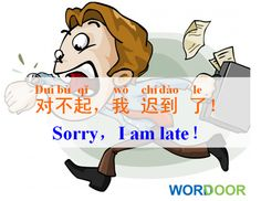 Wordoor Chinese - Useful daily Chinese sentences # Sorry,I am late.