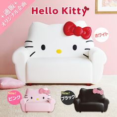 Sanrio Hello Kitty sofa online shop - official mail order site